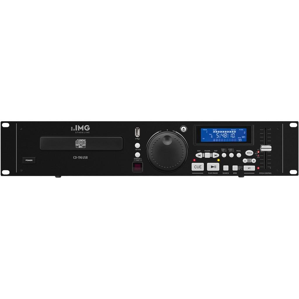 DJ CD-spelare i hög kvalitet | Eluxson.se